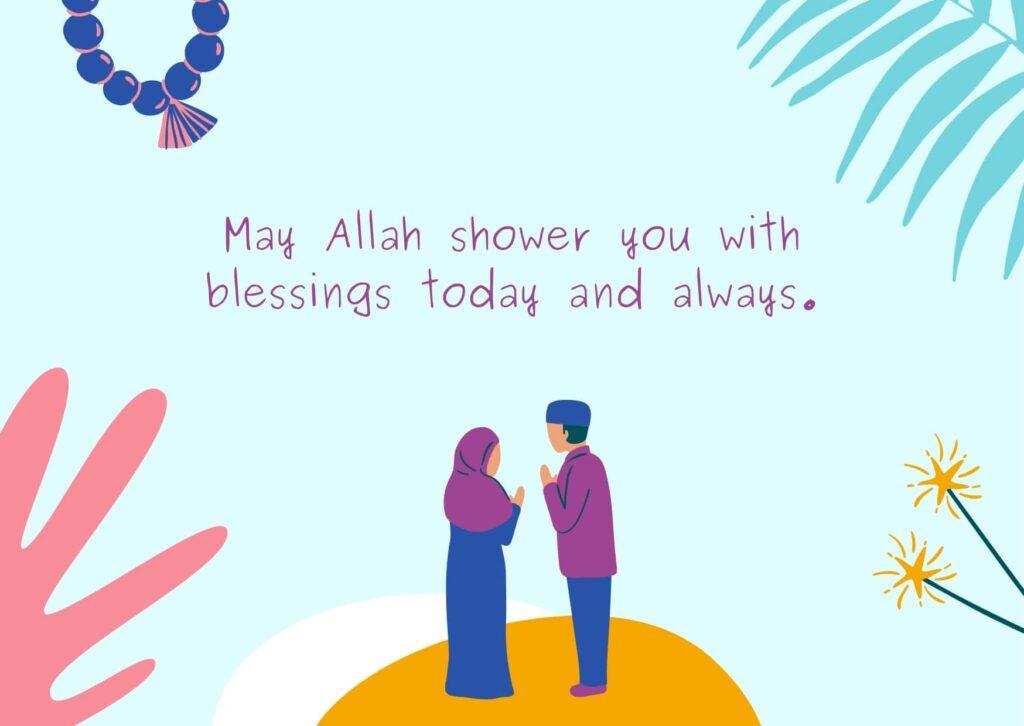 Bakrid eid wishes quotes
