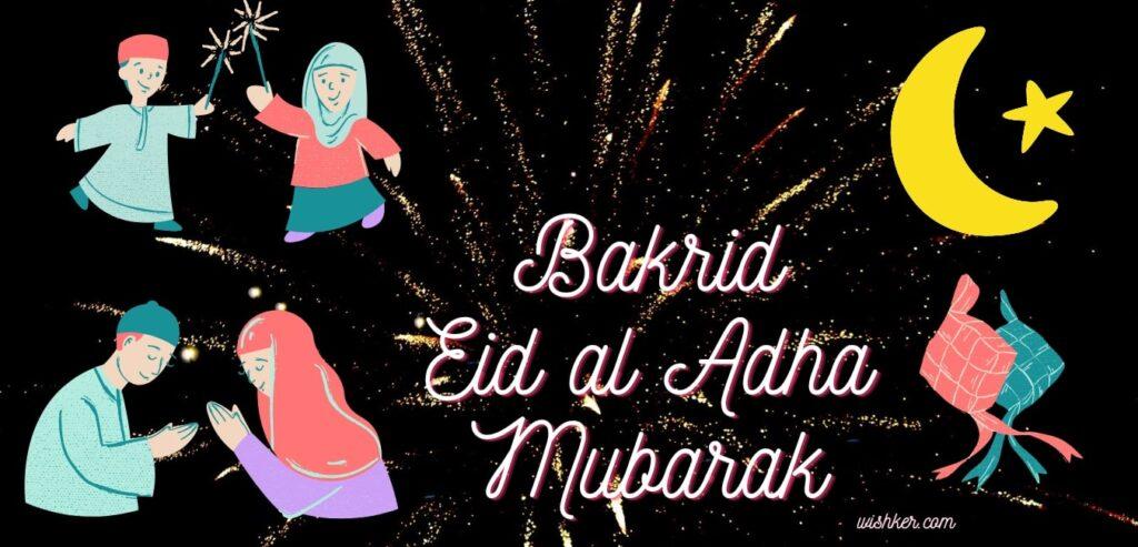 Eid al Adha bakrid 2021